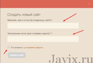 Какой конструктор сайтов лучше выбрать?