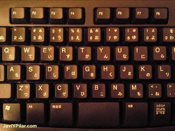 Nuestro nuevo teclado