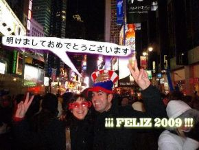 Nochevieja de 2008