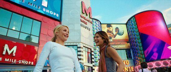 """Algo Pasa en Las Vegas"" (""What Happens In Vegas"", 2008)"