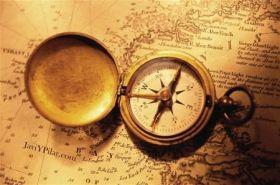 ¿Cuál será nuestro próximo destino?