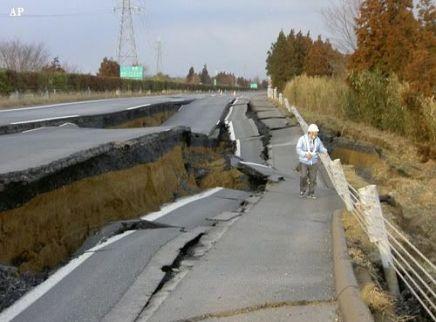 Efectos del terremoto de Japón del 11 de marzo de 2011