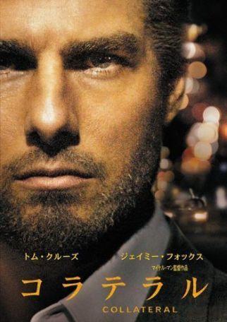 """Cartel de """"Collateral"""" (2004)"""