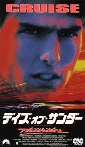 "Cartel de ""Días de Trueno"" (""Days of Thunder"", 1990)"