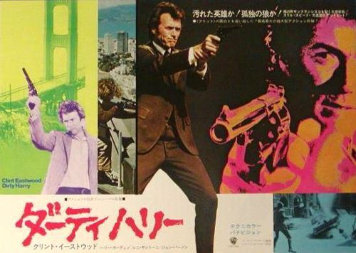 """Cartel de """"Harry, el Sucio"""" (""""Dirty Harry"""", 1971)"""