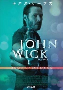 """Cartel de """"John Wick"""" (2014)"""