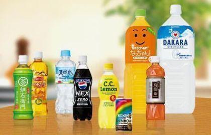 Productos Suntory en Japón