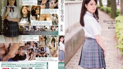 JAV-HD_S-JAV.COM_SNIS-228_Aizawa-Jun