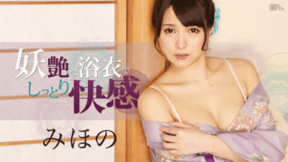 caribbeancom-081216-228-mihono-moist-pleasure-in-bewitching-yukata