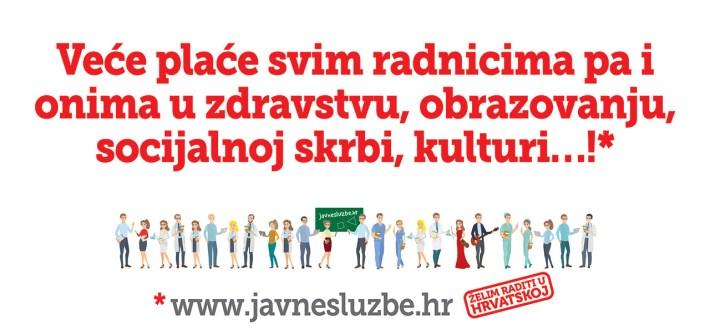 vece_place_svima