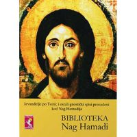 Biblioteka - Nag Hamadi - Javor izdavastvo