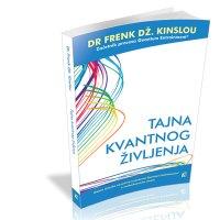 javorizdavastvo knjige za svakoga
