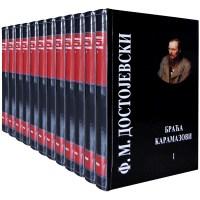 Dostojevski - KOMPLET 1-12 - Fjodor Mihajlovič Dostojevski