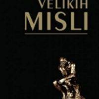 Mala knjiga velikih misli - Svetlana Stamenić - Javor izdavastvo