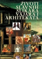 Životi slavnih slikara, vajara i arhitekata - Đorđo Vazari - Javor izdavastvo