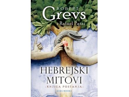 Hebrejski mitovi - Robert Grevs - Javor izdavaštvo - Za svakoga po nešto