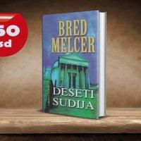 Deseti sudija - Bred Melcer