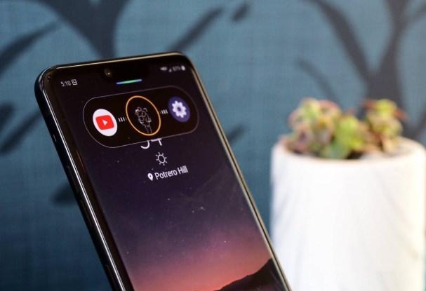 هاتف LG G8