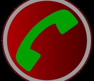 تسجيل المكالمات