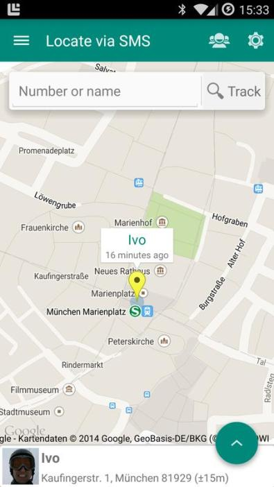 تحديد موقع رقم جوال علي الخريطة
