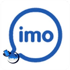 المكالمات المجانية ايمو imo