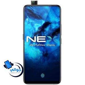 سعر ومواصفات vivo NEX S