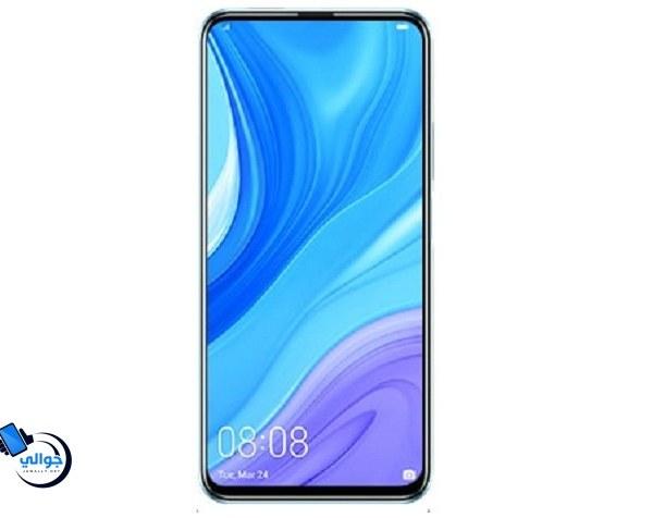 سعر ومواصفات Huawei Y9s – جوال هواوي Y9s