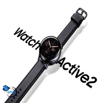 الساعة الذكية Samsung Galaxy Watch Active 2