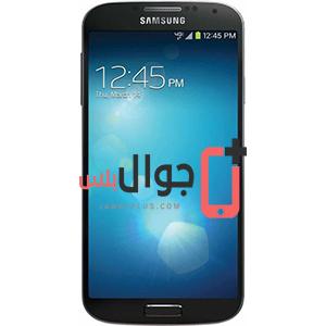 سعر ومواصفات جوال Galaxy S4 مميزات وعيوب جوال جالاكسي اس 4