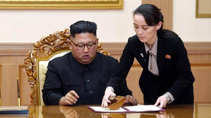 كيم جونغ أون وشقيقته الصغرى