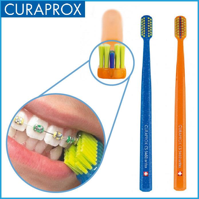 فرشاة أسنان خاصة
