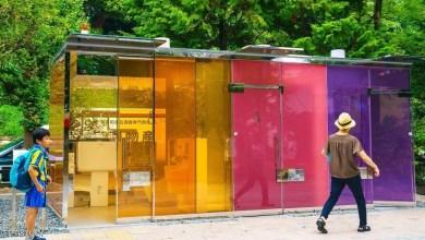 شاهد: مراحيض عامة شفافة في المتنزهات بطوكيو
