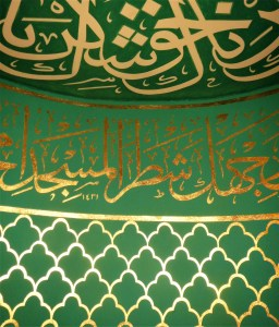 masjid-10