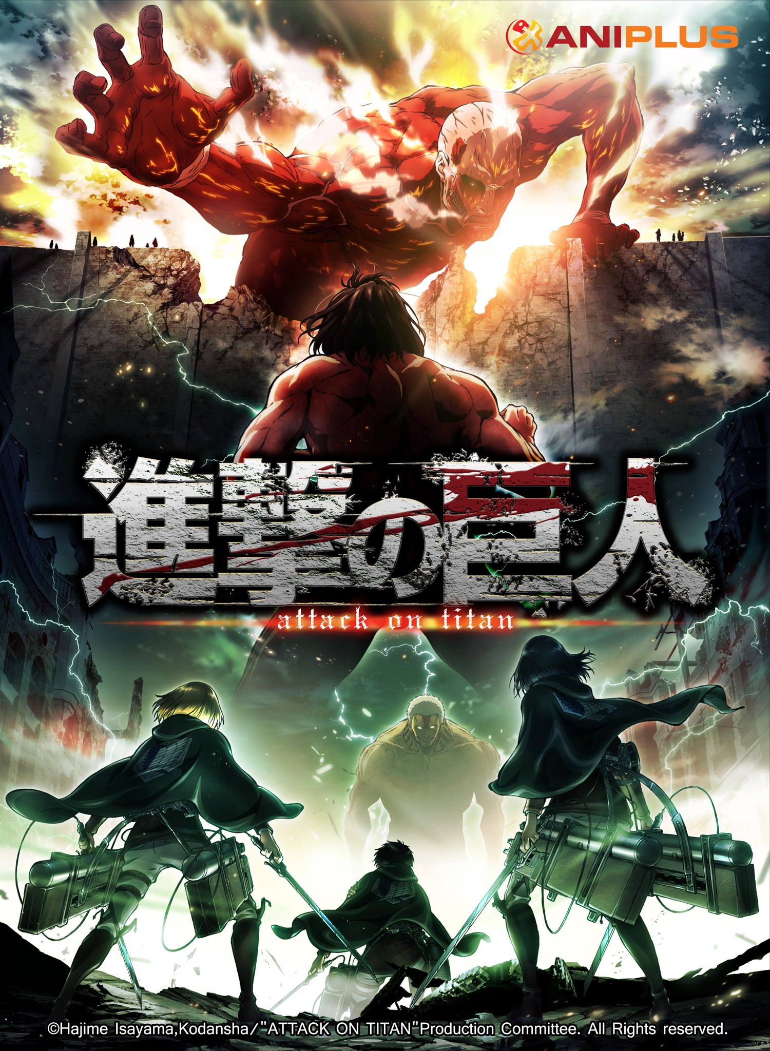 Attack on Titan 2 on Aniplus this April 2017