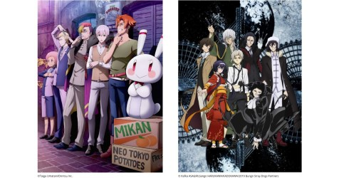 RobiHachi, Bungo Stray Dogs S3 on Aniplus this Spring 2019