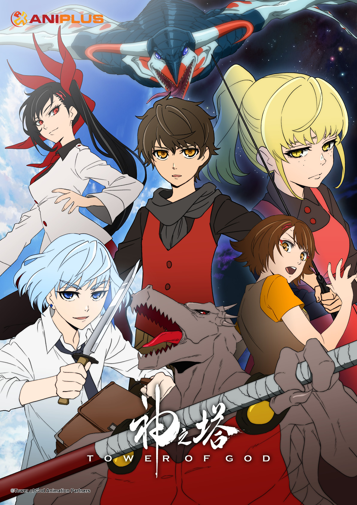 ANIPLUS Asia Spring 2020 anime - Tower of God