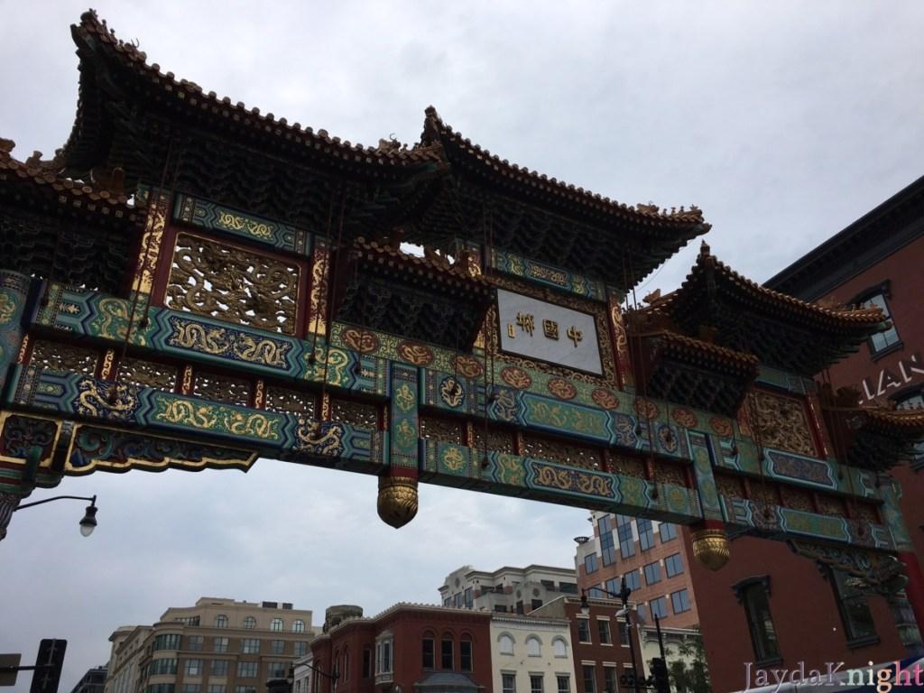 Washington, D.C. Chinatown