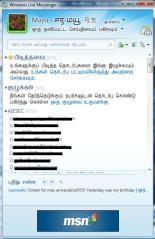 Live Messenger in Tamil