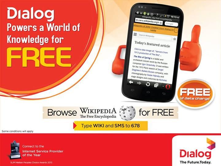 browse wikipedia free