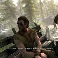 【Skyrim SE】PC版スカイリム・スペシャルエディションを始める時に知っておいた方が良い事(まとめ)