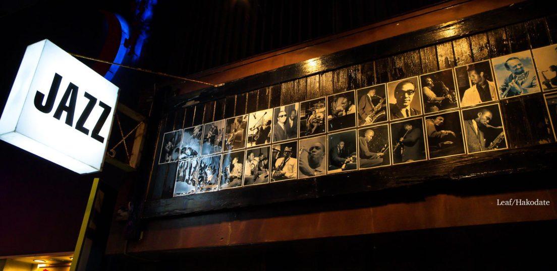 全国ジャズ喫茶&ジャズバーリスト List Of Jazz Kissa