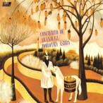 dorothy-ashby-concierto-de-aranjuez-1984