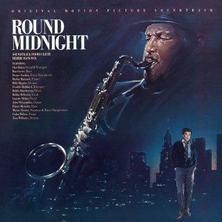 'Round Midnight, Bertrand Tavernier