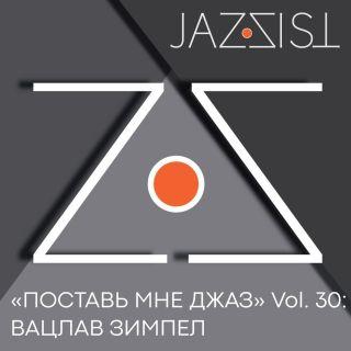 Поставь мне джаз, Вацлав Зимпел