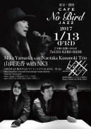 JAZZ LIVE / ライブチラシ /
