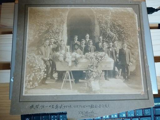アメリカのロサンゼルス教会での曾祖父の葬儀