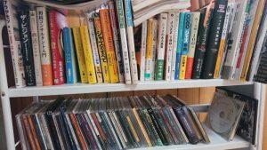 ジャズの書籍やCD