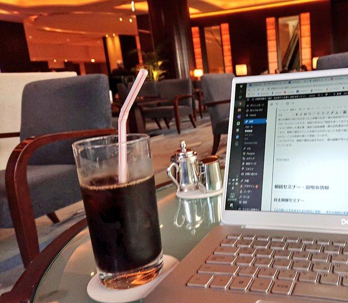 ホテルラウンジ アイスコーヒーとPC