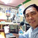 ラジオ番組「ジャジーのJAZZタイム×幸せな相続相談」(FMレキオ80.6Mhz) 収録 20200331