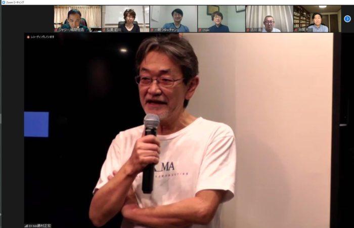 藤村正宏先生 エクスマ学院 第4講 20200930
